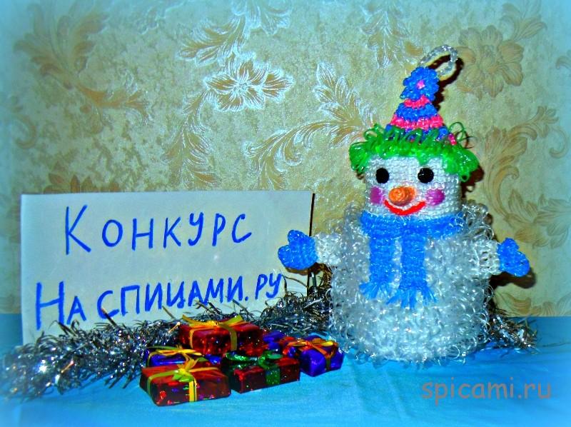 Детская мочалка-игрушка Снеговик