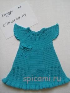 вязаное патье для девочки крючком
