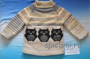 вязаный свитер с совами