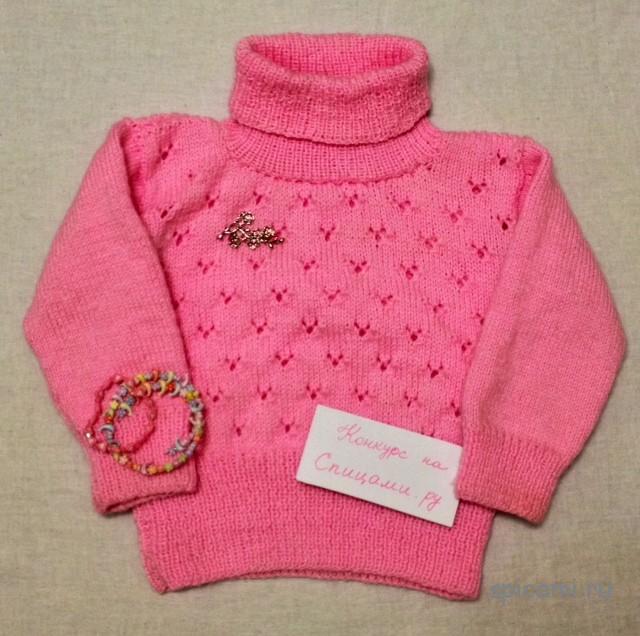 Вязаный свитер для девочки
