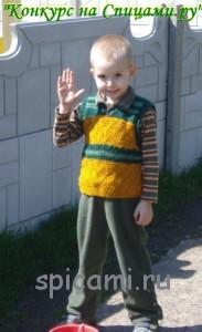 жилетка для мальчика спицами