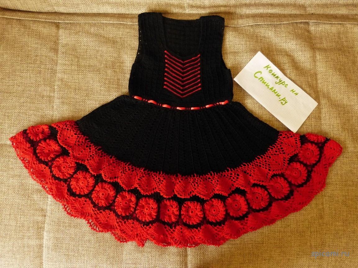 Вязаное платье в стиле «Кармен»