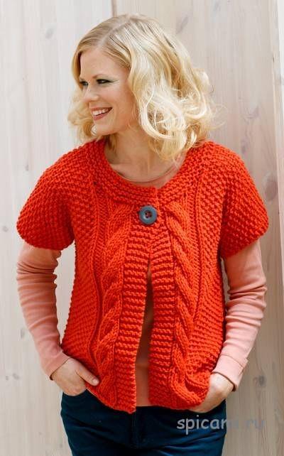 Оранжевый жакет с короткими рукавами