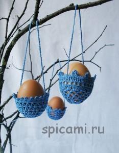 корзинки для яиц