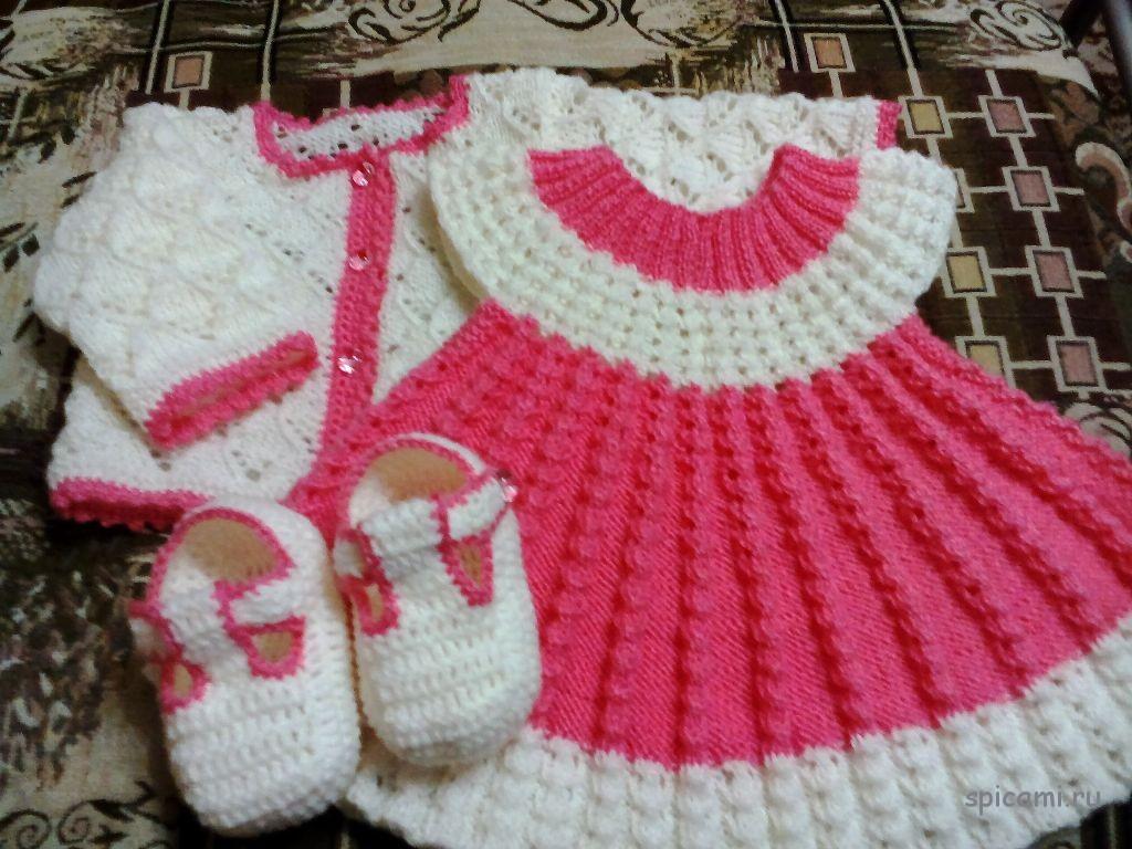 Платье, кофточка и пинетки на девочку 3-6 мес