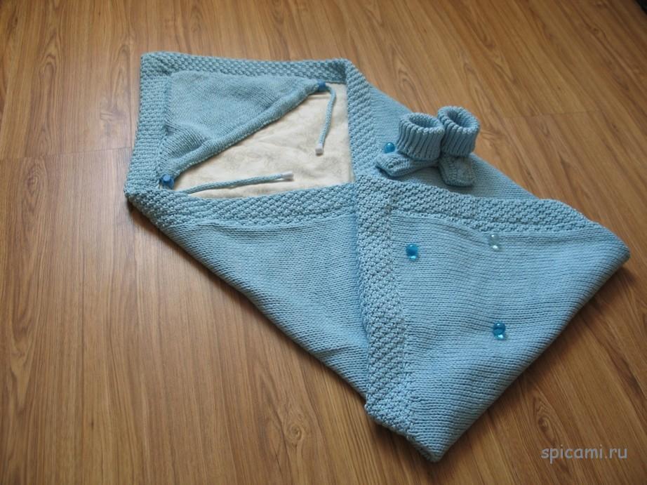 Вязаный конверт и пинетки для малыша