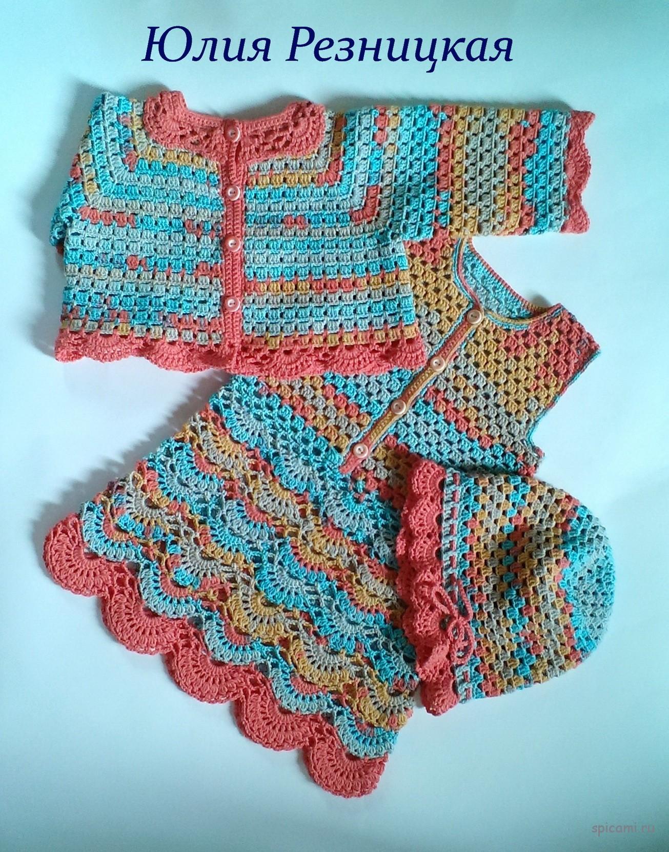 Комплект для девочки на лето: сарафанчик, кофточка и панамка