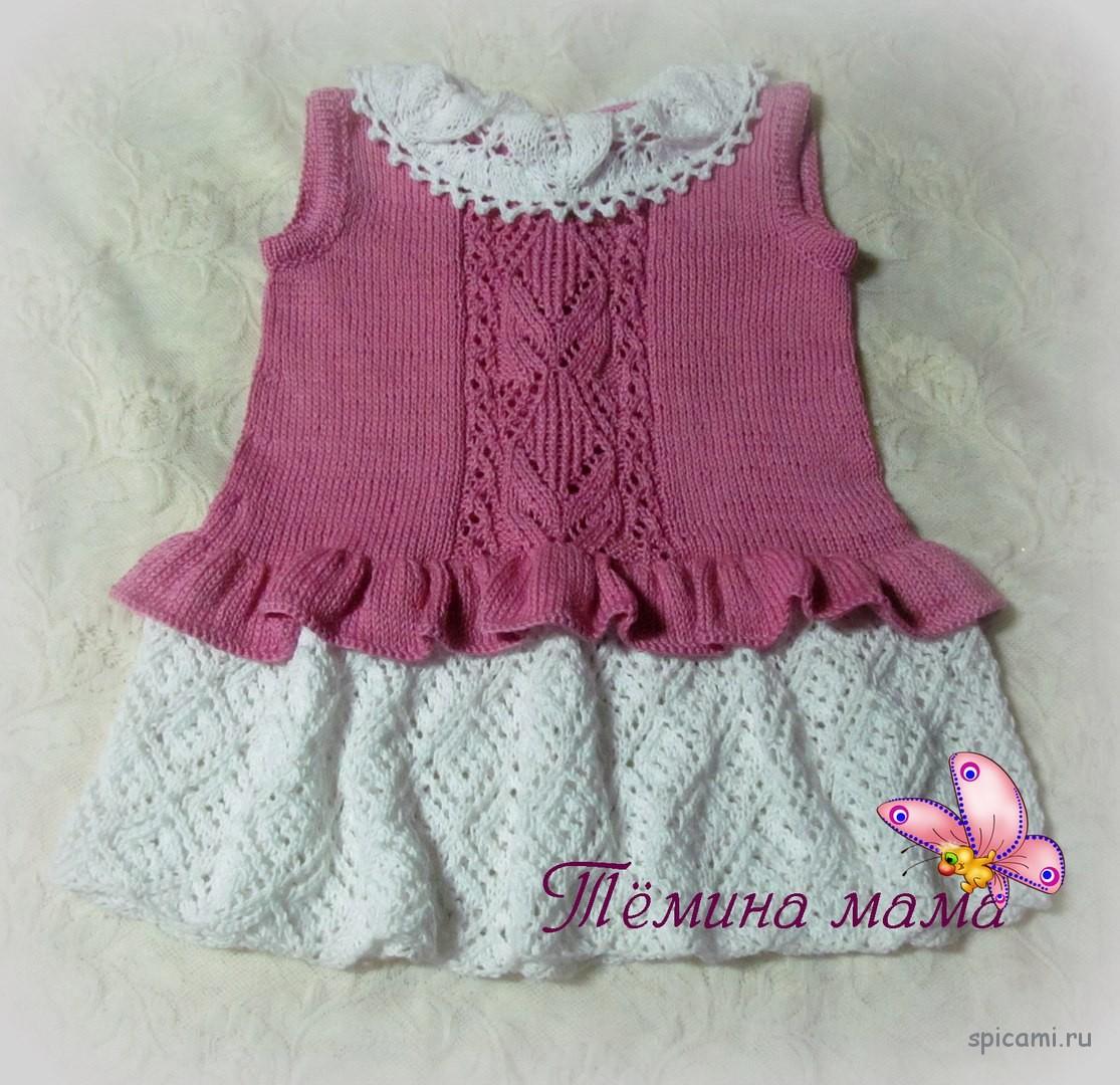 Вязаное платье на лето для девочки спицами