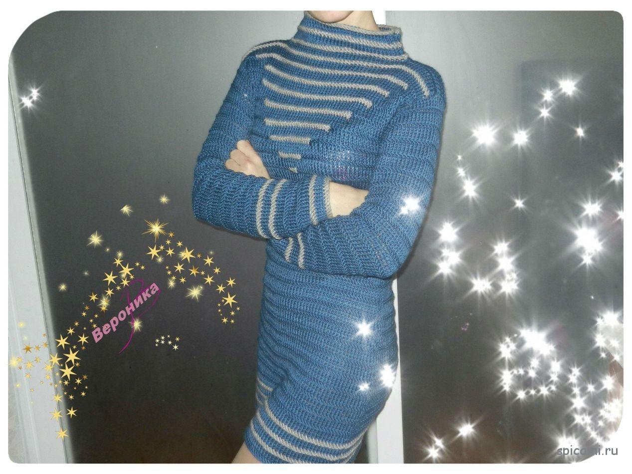 Вязаное платье цвета джинс