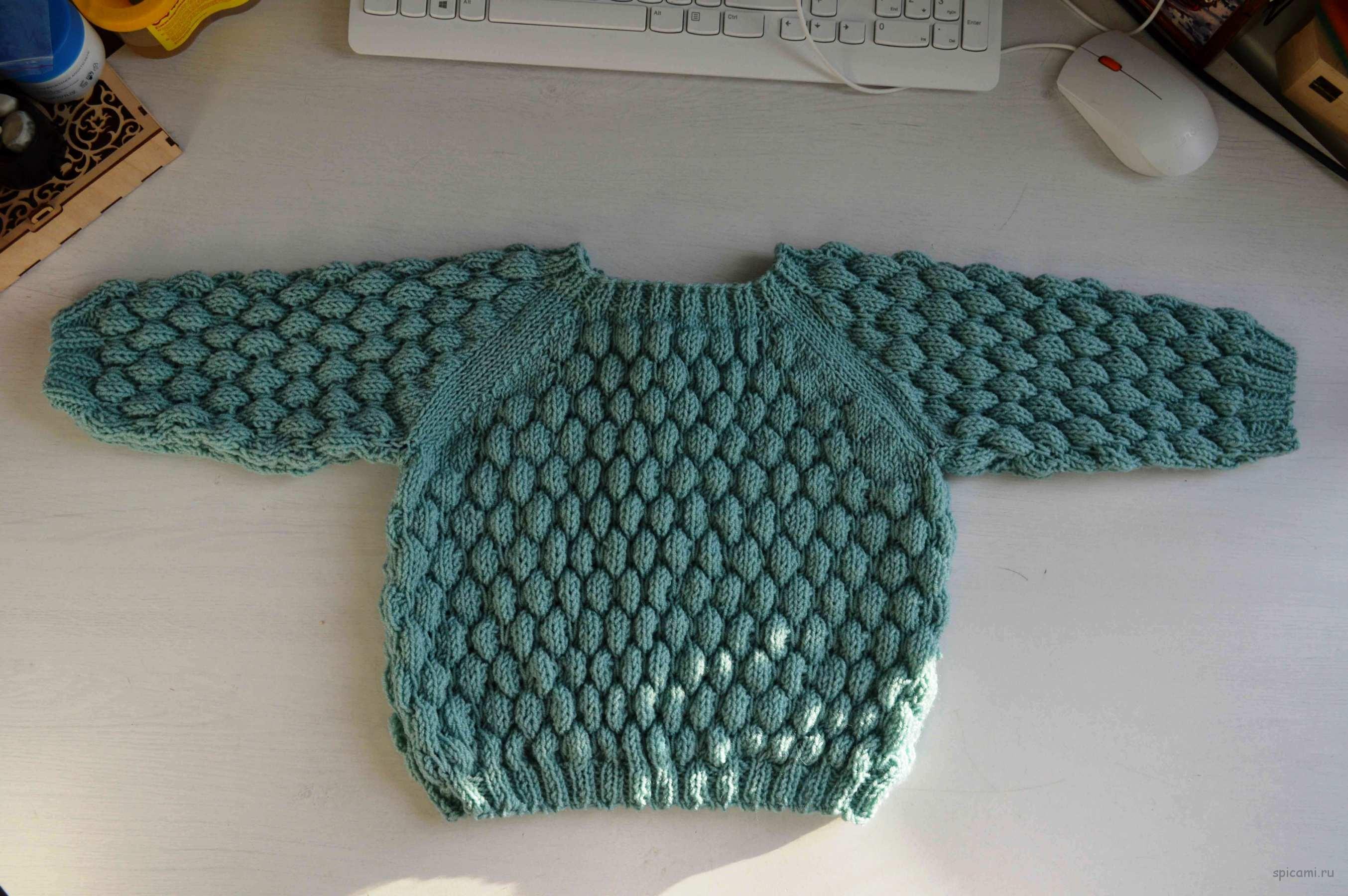 Вязаный пуловер «Пузырики»