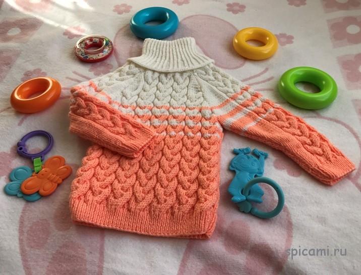 Вязаный свитер на 1-2 года «Персиковое мороженое»