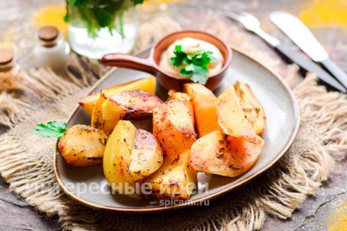 картофель с хрустящей корочкой готов