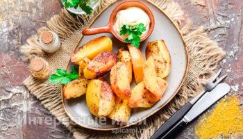 Картошка с хрустящей корочкой в духовке