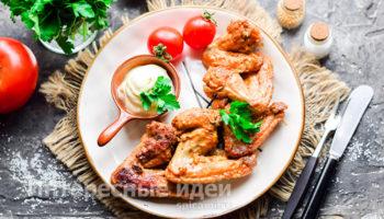 Куриные крылышки в медово-горчичном соусе — очень вкусное сочетание