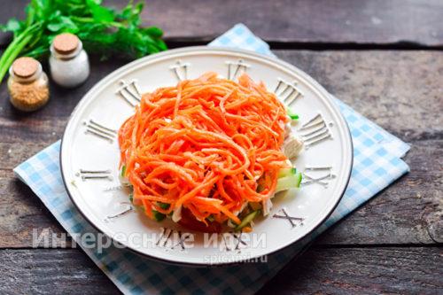 слой корейской моркови
