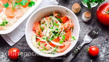 Узбекский салат из помидоров и лука к плову