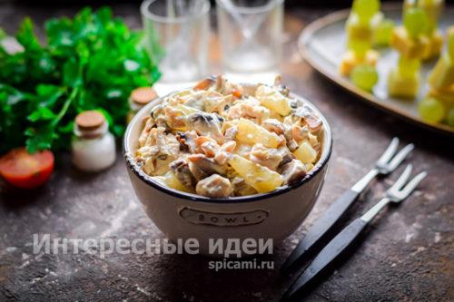 """салат """"Королевский"""" готов"""