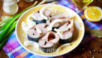 Скумбрия маринованная по-особому — даже вкуснее красной рыбы