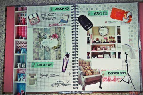 Как правильно заполнять Дневник Желаний